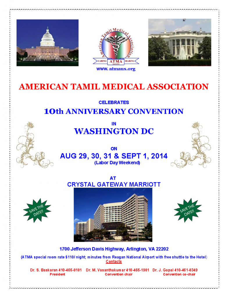 atma_10th_convention_flyer